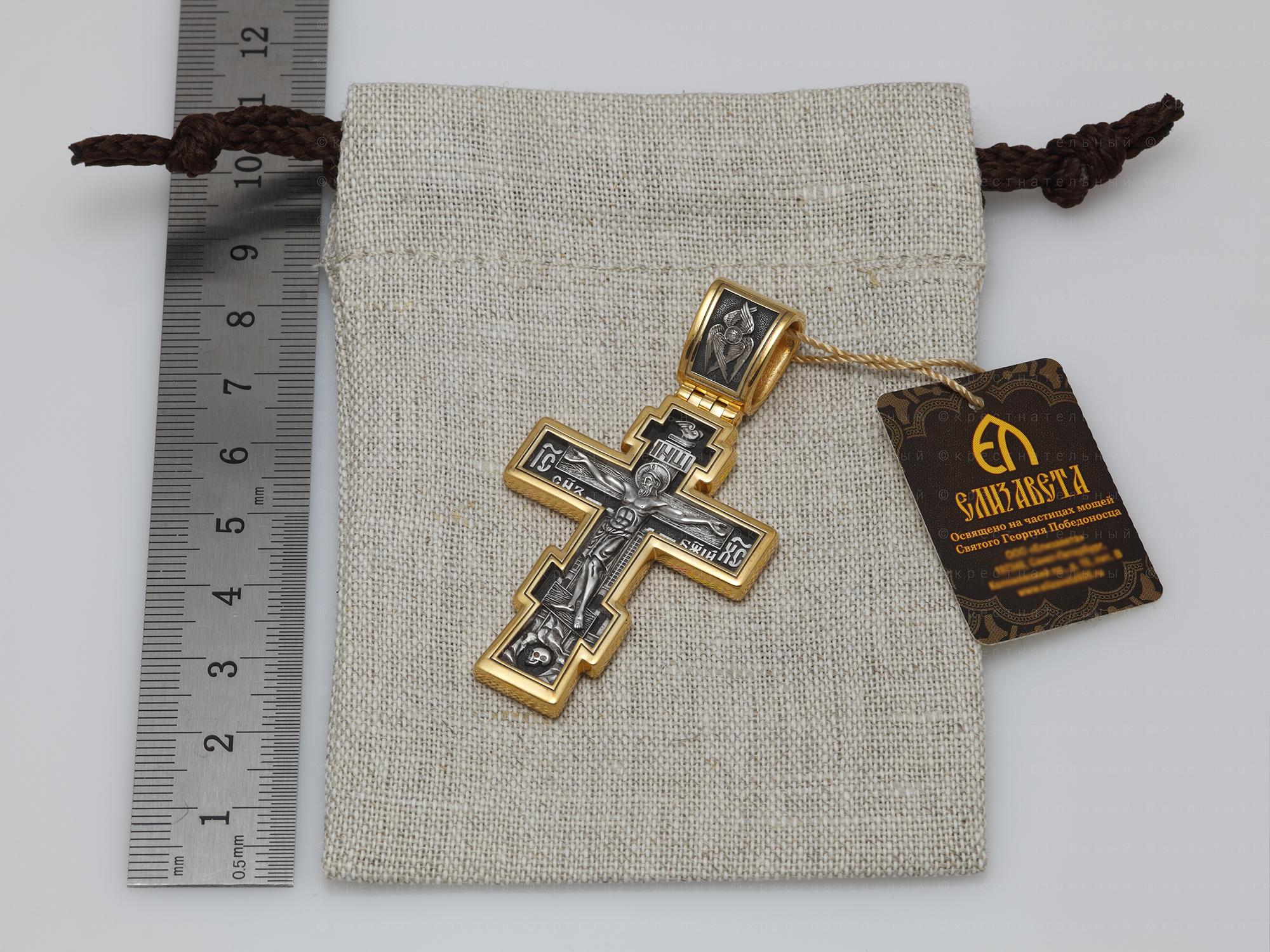 8366. Распятие Христово. Молитва Да воскреснет Бог. Православный крест.