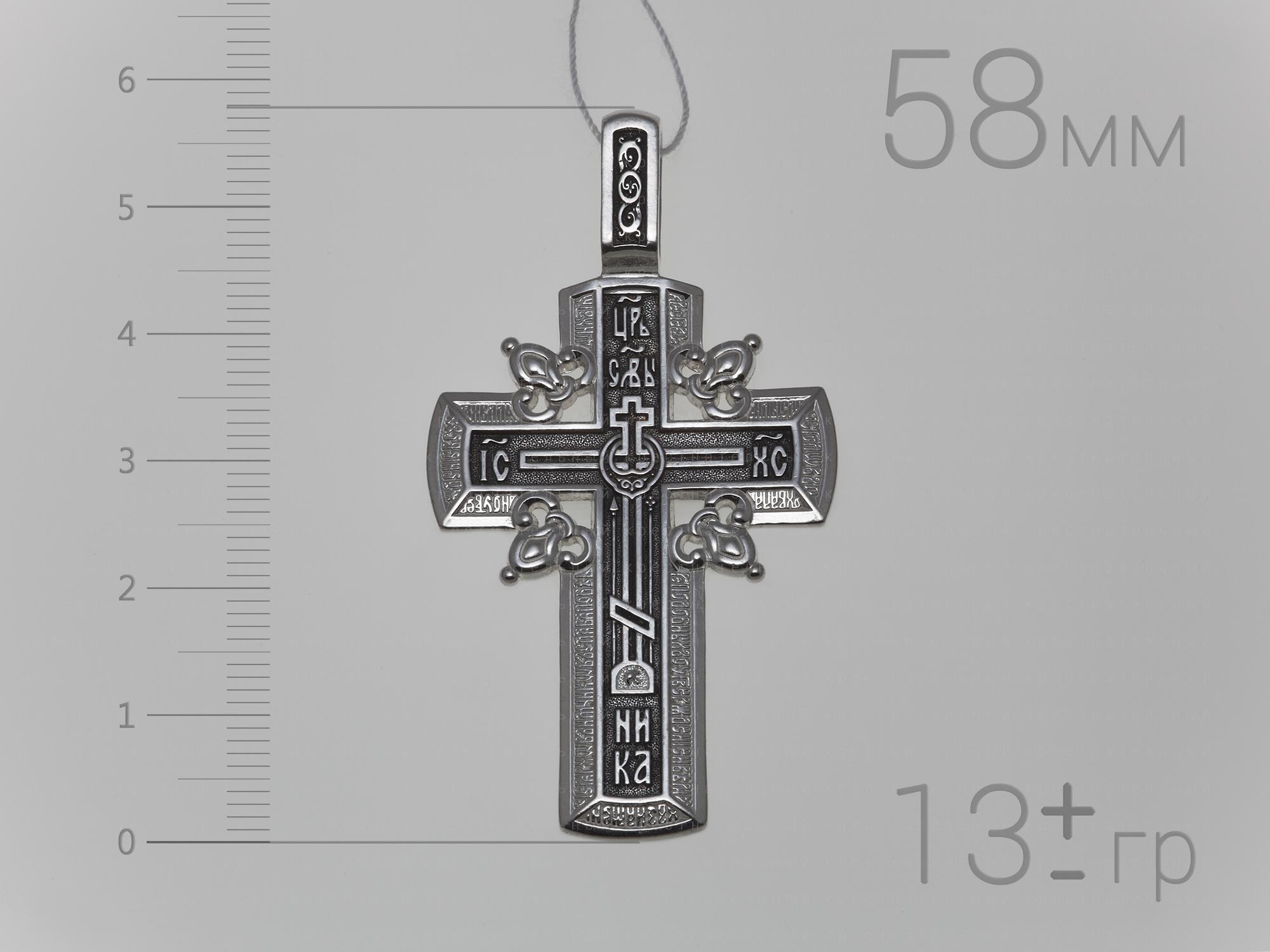 18115. Голгофский крест. Православный крест.