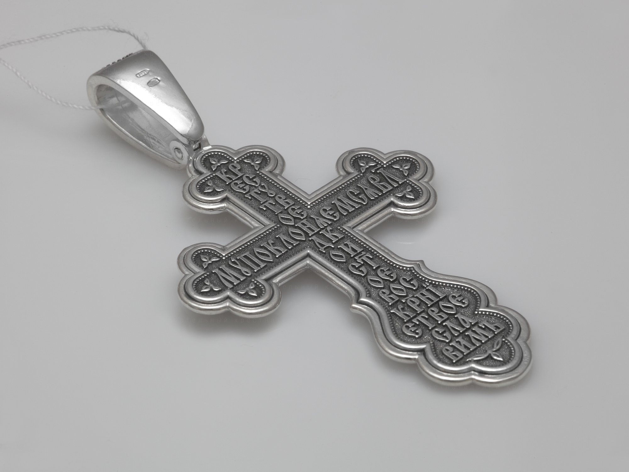 18270. Распятие Христово. Молитва Кресту. Православный крест.