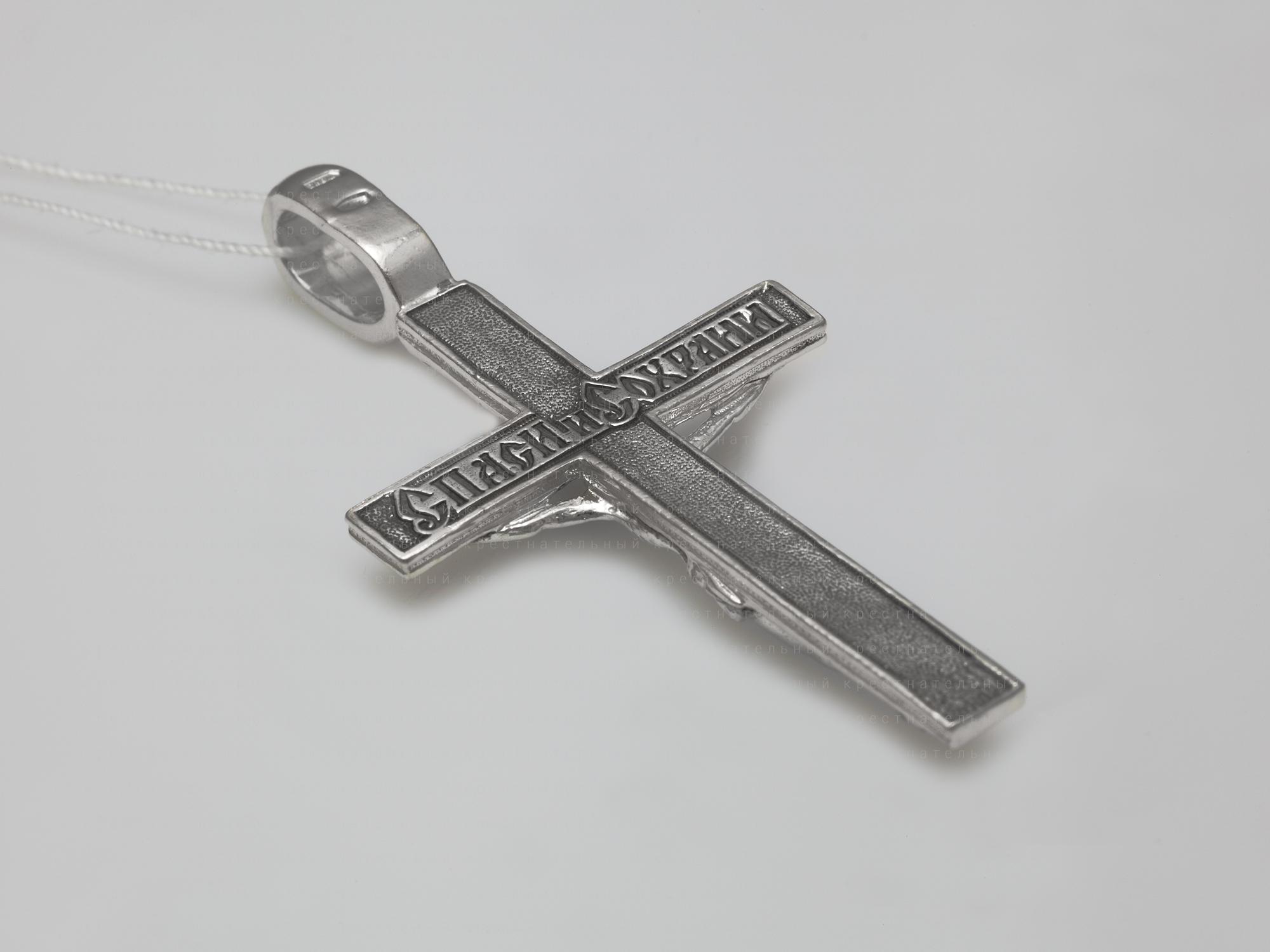 62. Распятие Христово. Православный крест. Спаси и Сохрани.
