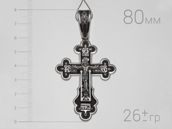 38068. Распятие Христово. Православный крест.