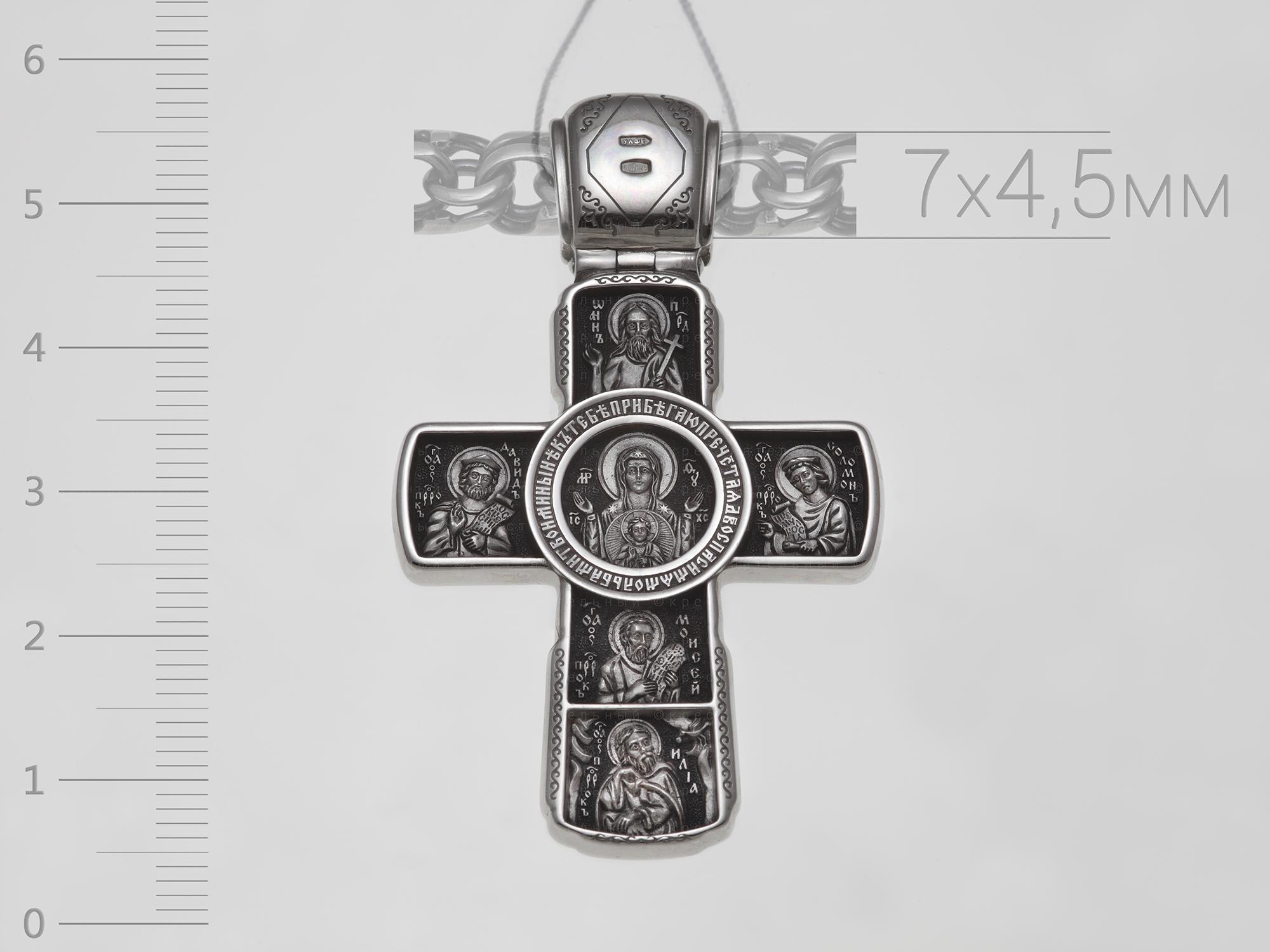 38179. Распятие Христово с предстоящими. Спас Нерукотворный. Апостол Петр. Икона Божией Матери Знамение с пророками. Православный крест.