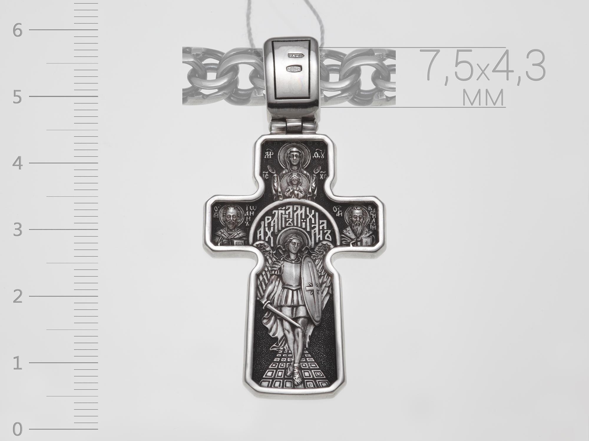 38375, Распятие Христово. Архангел Михаил. Святители Иоанн Златоуст и Василий Великий. Икона Божией Матери Знамение. Православный крест.