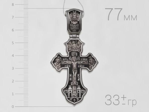 38887. Распятие Христово. Деисус. Святая Троица. Спас Нерукотворный. Архангел Михаил. Молитва Кресту. Православный крест.